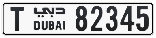 T 82345 - Plate numbers for sale in Dubai