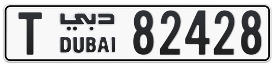 T 82428 - Plate numbers for sale in Dubai