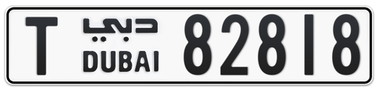 T 82818 - Plate numbers for sale in Dubai