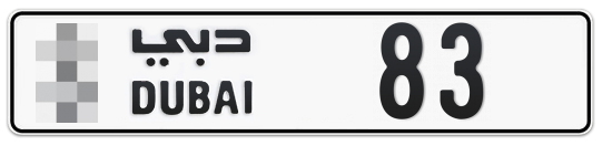 * 83 - Plate numbers for sale in Dubai