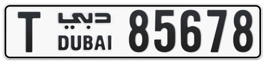 T 85678 - Plate numbers for sale in Dubai