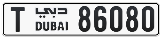 T 86080 - Plate numbers for sale in Dubai