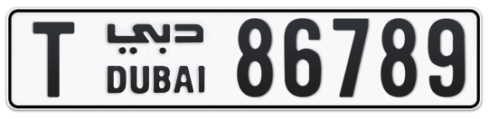 T 86789 - Plate numbers for sale in Dubai