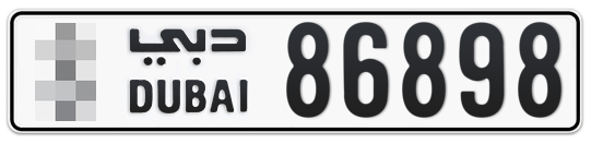 * 86898 - Plate numbers for sale in Dubai