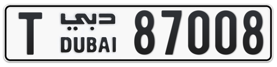 T 87008 - Plate numbers for sale in Dubai