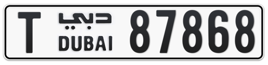 T 87868 - Plate numbers for sale in Dubai
