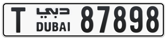 T 87898 - Plate numbers for sale in Dubai
