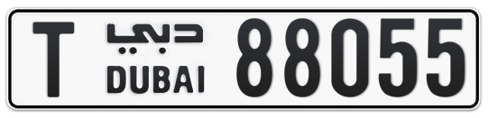 T 88055 - Plate numbers for sale in Dubai