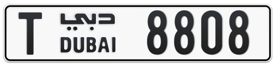 T 8808 - Plate numbers for sale in Dubai
