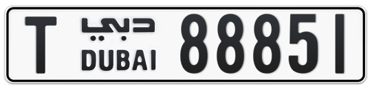 T 88851 - Plate numbers for sale in Dubai