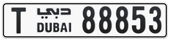 T 88853 - Plate numbers for sale in Dubai