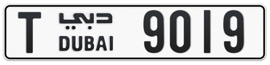 T 9019 - Plate numbers for sale in Dubai
