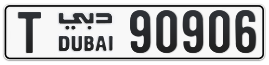 T 90906 - Plate numbers for sale in Dubai