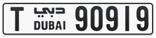 T 90919 - Plate numbers for sale in Dubai