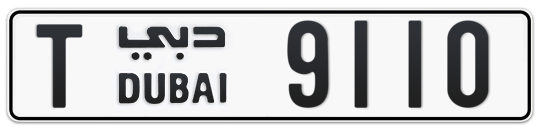 T 9110 - Plate numbers for sale in Dubai