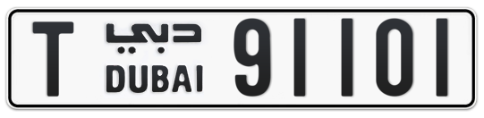 T 91101 - Plate numbers for sale in Dubai