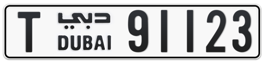 T 91123 - Plate numbers for sale in Dubai