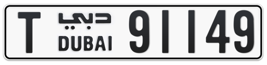 T 91149 - Plate numbers for sale in Dubai