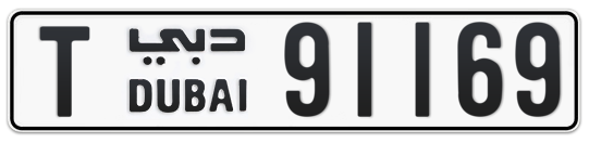 T 91169 - Plate numbers for sale in Dubai