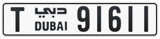 T 91611 - Plate numbers for sale in Dubai