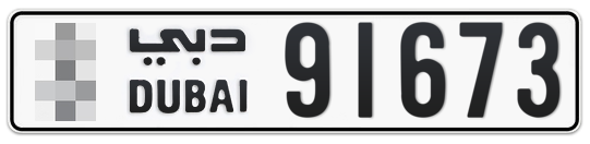 * 91673 - Plate numbers for sale in Dubai