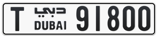 T 91800 - Plate numbers for sale in Dubai
