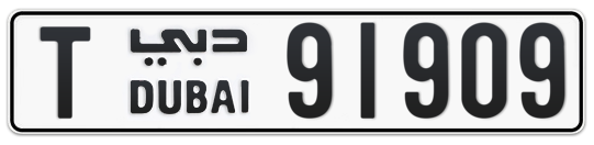 T 91909 - Plate numbers for sale in Dubai