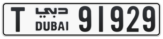 T 91929 - Plate numbers for sale in Dubai