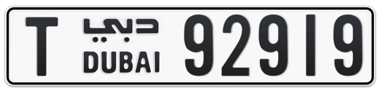 T 92919 - Plate numbers for sale in Dubai
