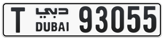 T 93055 - Plate numbers for sale in Dubai