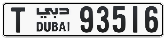 T 93516 - Plate numbers for sale in Dubai