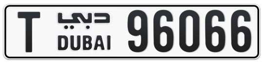 T 96066 - Plate numbers for sale in Dubai