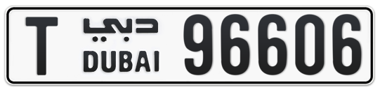 T 96606 - Plate numbers for sale in Dubai