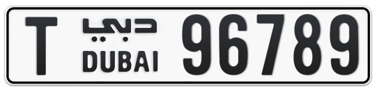T 96789 - Plate numbers for sale in Dubai