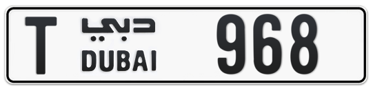 T 968 - Plate numbers for sale in Dubai