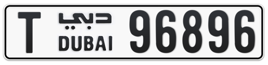 T 96896 - Plate numbers for sale in Dubai