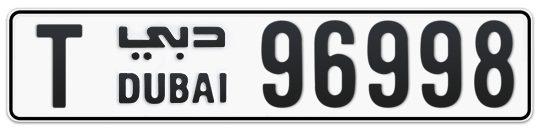 T 96998 - Plate numbers for sale in Dubai