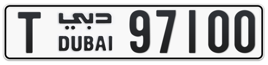 T 97100 - Plate numbers for sale in Dubai