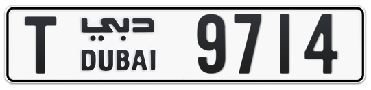 T 9714 - Plate numbers for sale in Dubai