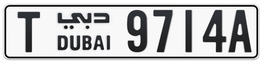 T 9714A - Plate numbers for sale in Dubai