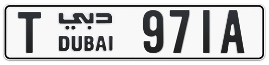 T 971A - Plate numbers for sale in Dubai