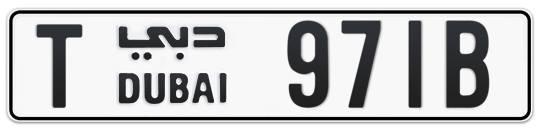 T 971B - Plate numbers for sale in Dubai