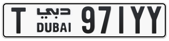 T 971YY - Plate numbers for sale in Dubai