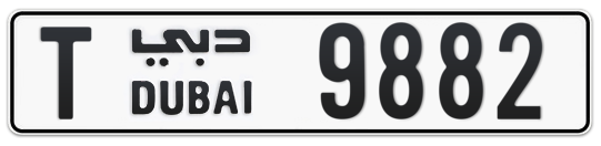 T 9882 - Plate numbers for sale in Dubai