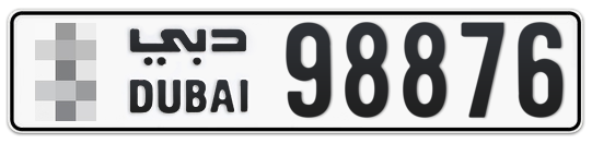 * 98876 - Plate numbers for sale in Dubai