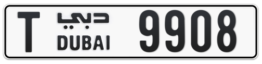 T 9908 - Plate numbers for sale in Dubai