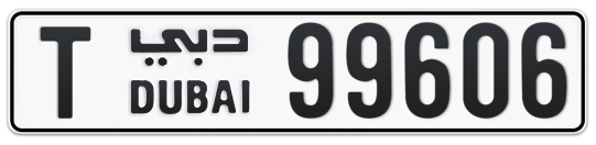 T 99606 - Plate numbers for sale in Dubai