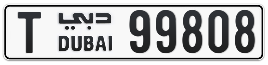 T 99808 - Plate numbers for sale in Dubai