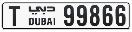 T 99866 - Plate numbers for sale in Dubai
