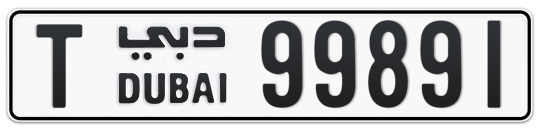 T 99891 - Plate numbers for sale in Dubai
